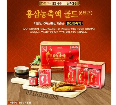 Cao hồng sâm Hàn Quốc 50g -  biếu tặng cho ông bà, cha mẹ, sếp, bạn bè...vào những  dịp đặc biệt.   Thành phần Cao hồng sâm Hàn Quốc 50g 100% hồng sâm 6 năm tuổi Công dụng Cao hồng sâm Hàn Quốc 50g: Bồi bổ sức khỏe, ng�